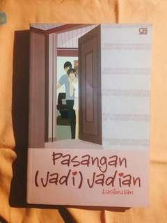 🔥 Novel Metropop - Lusiwulan (Bundle = 3 Books)