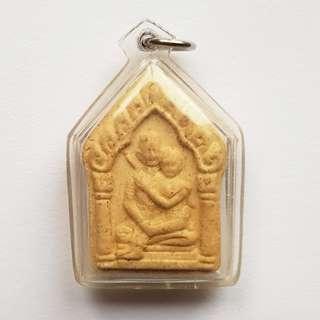 Khun Phaen 5 Takruts by 7 Masters of Metta Maha Saneh BE 2555