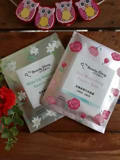 Beauty Diary Facemask