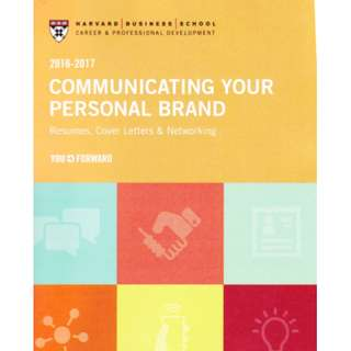 🚚 Harvard Business School - Communicating Your Personal Brand