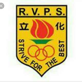 river valley pri pe t.shirts blue n yellow .in looking for
