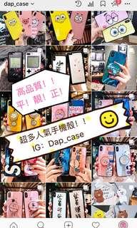 高品質精品手機殼 IPhone IPhonex Samsung vivo HUAWEI OPPO 三星 華為 HTC LG