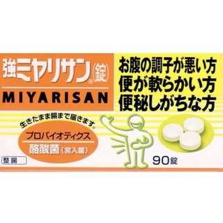 🚚 日本 強效 Miyarisan 整腸錠 90錠 是維持腸道正常平衡酪酸菌(宮入菌)進入的整腸錠