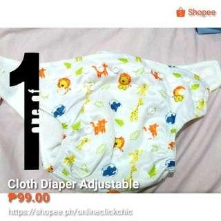Adjustable Cloth Diaper