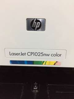 HP LaserJet CP1025nw colour
