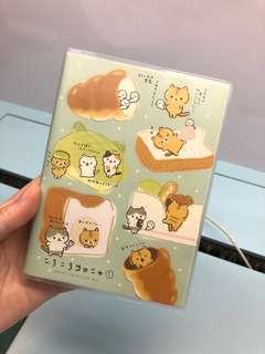 Kawaii Cute Cat Japanese Notebook