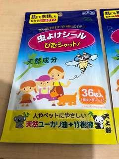 天上野防蚊貼 36片裝 每包15