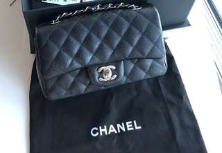 Authentic Chanel Mini Rectangular Classy Flap w Shw