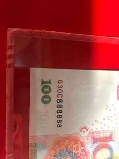 05版100圓6個8:Q30C888888