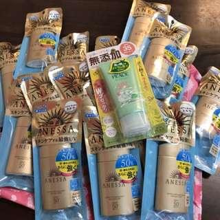 🚚 朋友日本帶回🇯🇵現貨不用等【SHISEIDO 資生堂】ANESSA安耐曬金鑽高效敏感肌防水防曬超強升級版 60ml