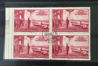 For sharing only. 开国大典盖销四方连 issues at 10am on 1 Oct 1959 PRC opening ceremony, 4pcs, chopped as used (indeed new)