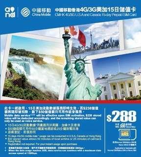 美國及加拿大電話卡及上網卡