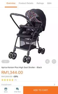 Aprica Karoon Plus High Seat Stroller