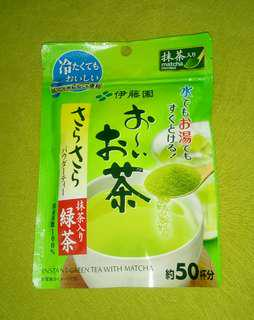 INSTANT GREEN TEA WITH MATCHA