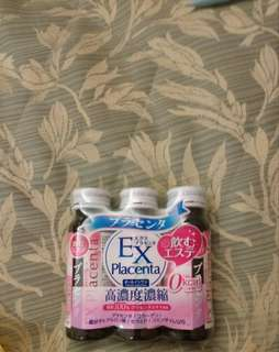 Ex placenta drink (not selling in Singapore)