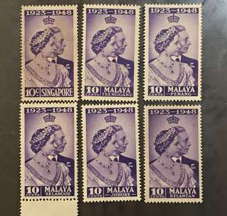 Malaya Singapore stamp MINT set of 6 diff states king George silver wedding (slight toned gum)