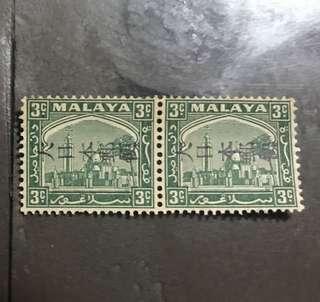 Malaya stamp MINT Jap occ Selangor Mosque 3c pair