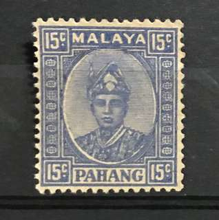 Malaya stamp MINT Pahang 15c blue (Toned gum)