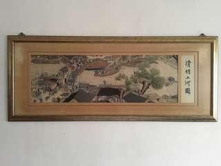 清明上河圖 (Hand sewn and Framed)
