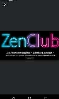 Asus Zenclub 邀請碼,送額外5,000分
