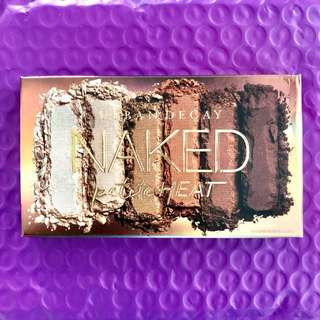 Urban Decay Naked Petite Heat Set
