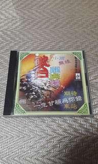 歌台龍虎榜 Hokkien cd