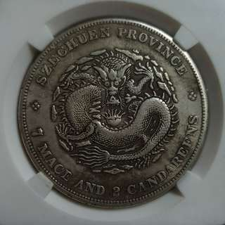 China Coin - EE14