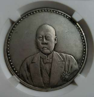 China Coin -EE15