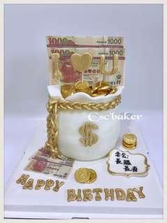 錢袋蛋糕 錢蛋糕 銀紙蛋糕 生日蛋糕 立體蛋糕 3d蛋糕