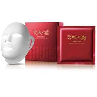 Naruko Jing Cheng Zhi Shuang Mask京城之霜尊榮奢顏緊彈面膜3入
