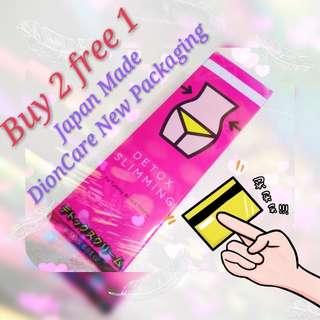 Dioncare Japanese Secret Slimming Cream