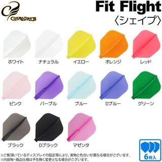 🚚 Cosmo Fit Flight <Shape>