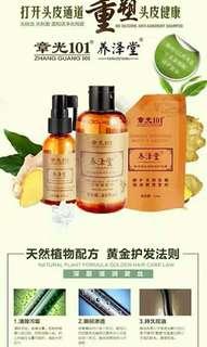Yang Ze Tang Silicone Free Shampoo Formula