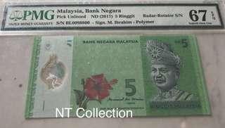 Malaysia RM5 Ali Ibrahim First Prefix
