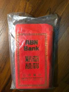 BN 1980s ABN Bank red packets