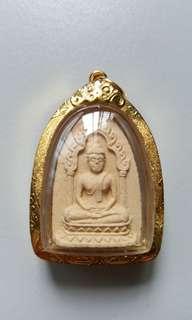 C.k. Nor Phra Pong