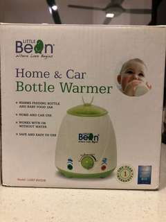 Little bean bottle warmer