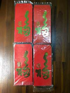 BN 1990s Orchard Hotel Red Packets