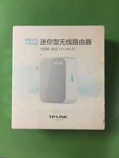 TP-LINK Router TL-WR700N