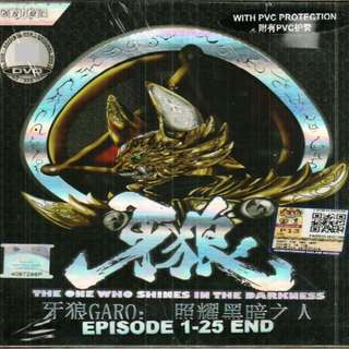 Garo The One Who Shines In The Darkness Episode 1-25 End Anime DVD