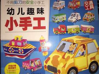 [IN STOCK 3] Art and craft - Transport