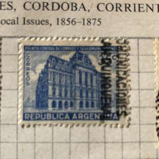 Stamp - Republica Argentina 1940s - Postal Building 35 cent