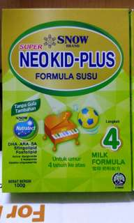 Snow Neo Kid Plus 100g 2 boxes