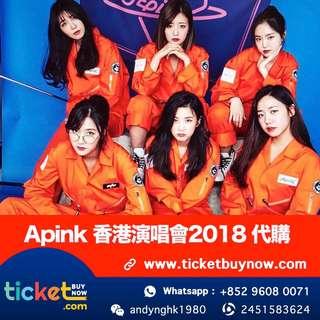 Apink演唱會2018
