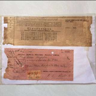 Vintage Old Invoice & Receipt by Chemical Industries dated Year 1947 with 2 Straits Settlement - Malaya King Edward 2 Cent Stamps (set of 3)