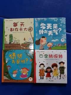 🚚 Children fiction books about nature