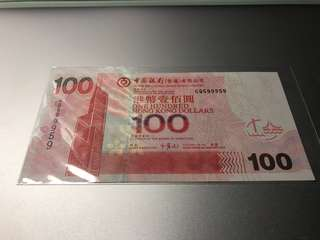 中國銀行 2007年 $100 GQ599959 UNC
