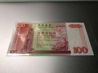 中國銀行 1994年 $100 AL333377 UNC