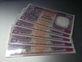 匯豐銀行 1987 $50 AN094515-AN094519 UNC