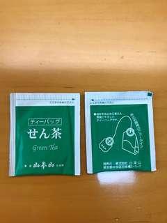 日本綠茶茶包(兩個)